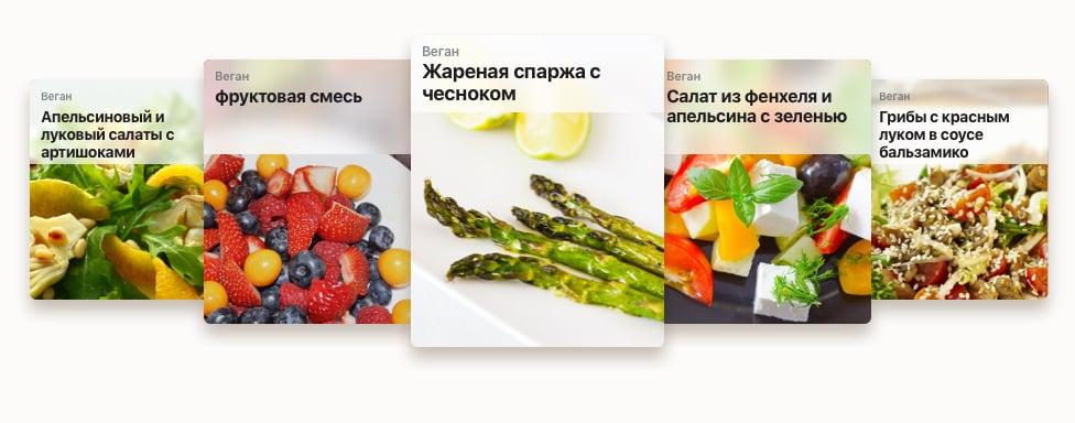 Примеры рецептов для плана питания Детокс
